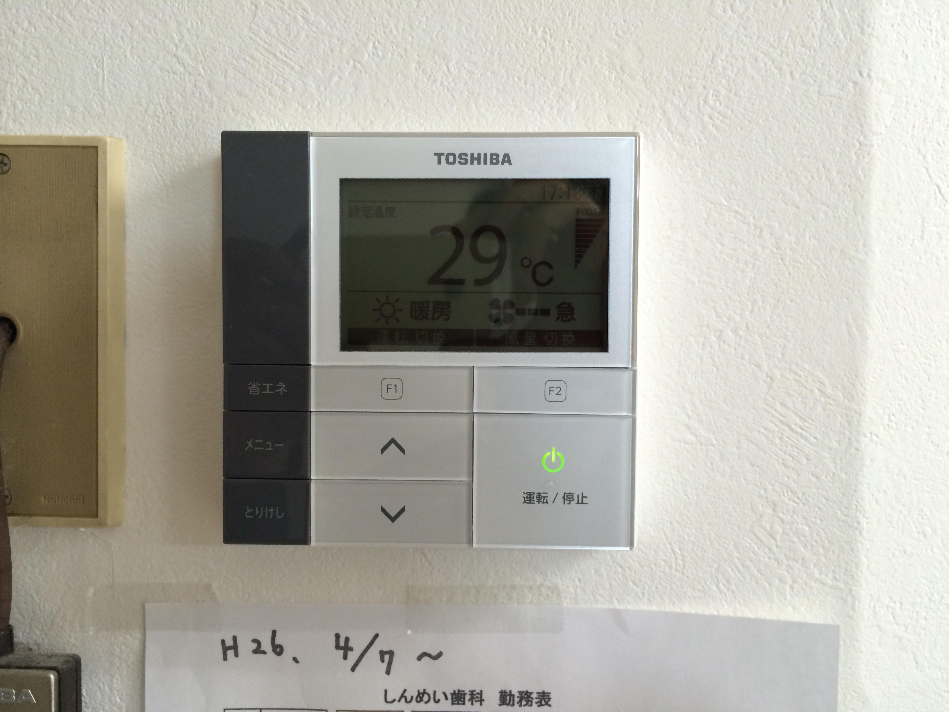 春日井市 | 業務用エアコン工事 | 27年9月2日