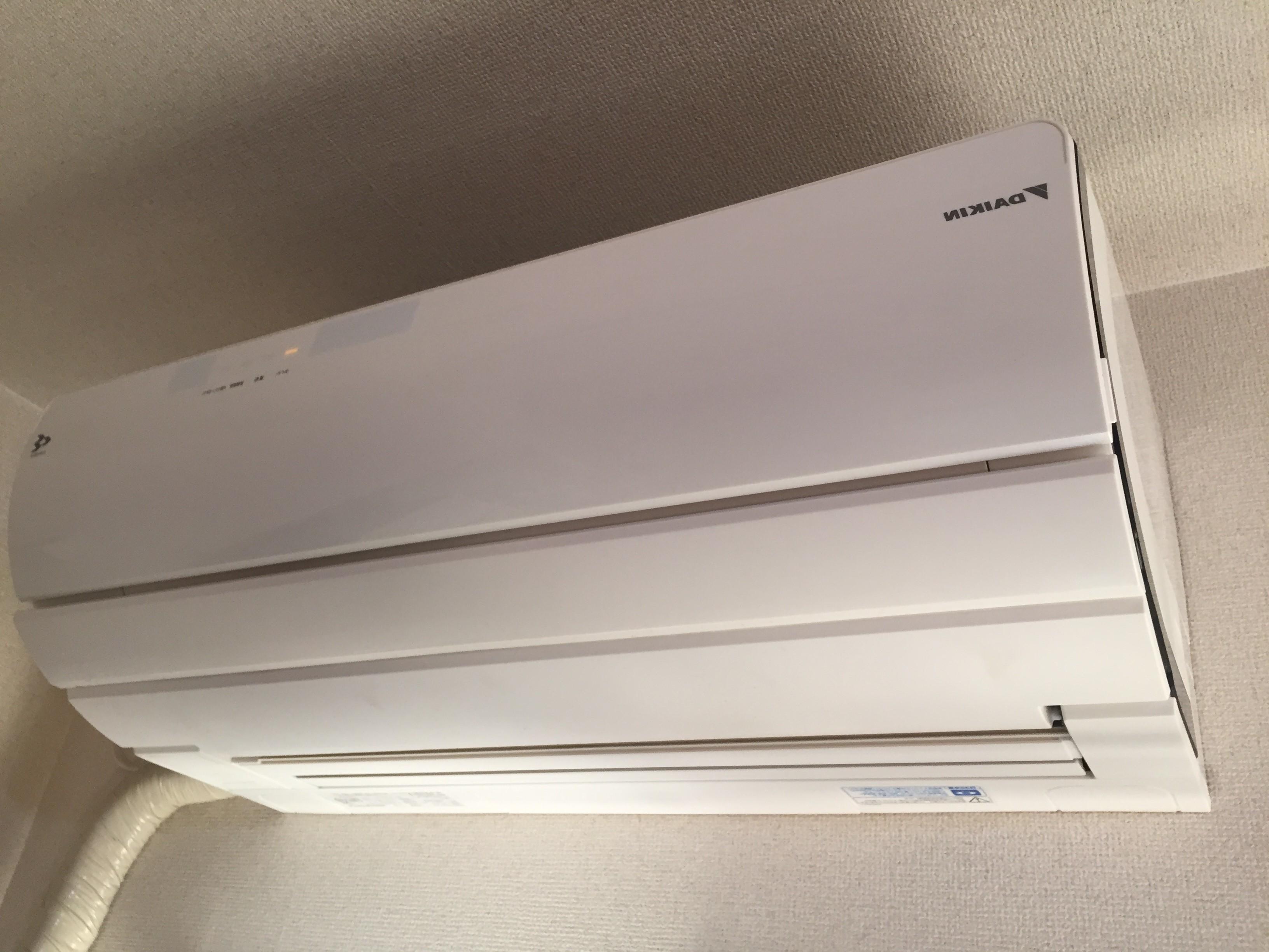 名古屋市 | 業務用エアコン工事