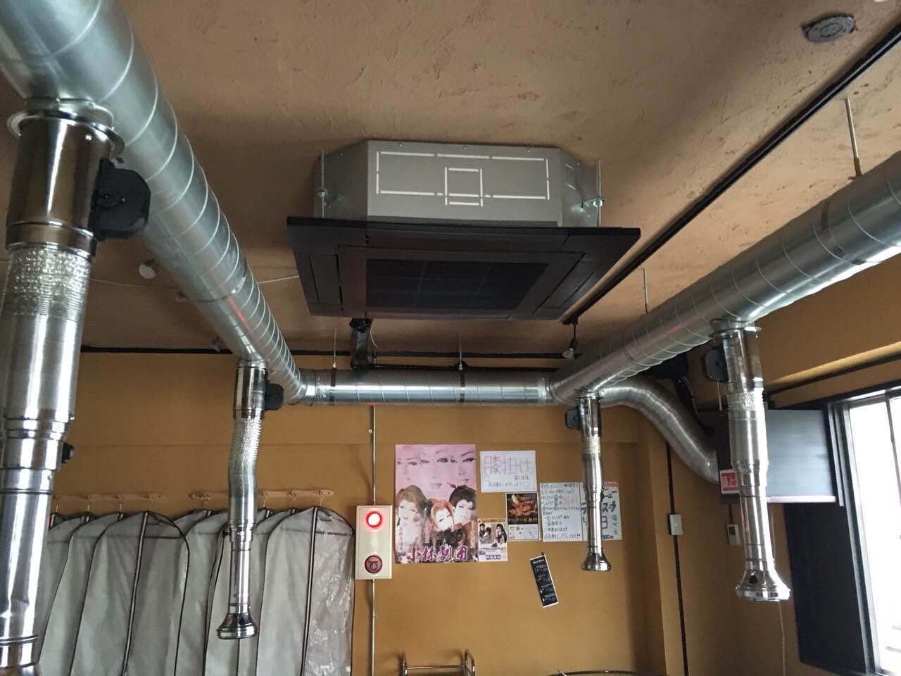 名古屋市東区 | 業務用エアコン工事