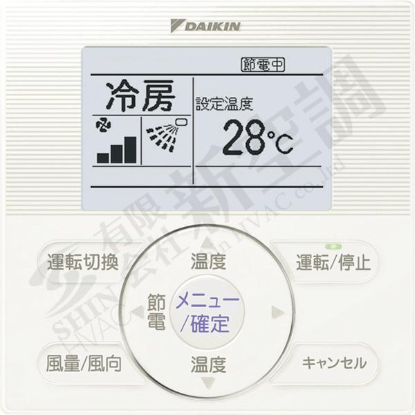 名古屋市 | 業務用エアコン工事 | 28年6月3日