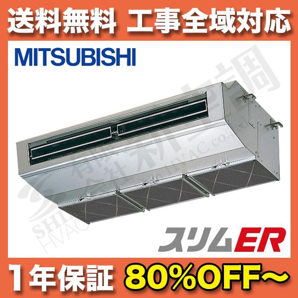 PCZ-ERMP140HK | 三菱電気
