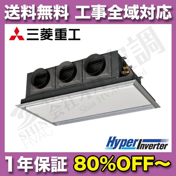 FDRVP504HAG4AG_silent 2馬力 | 三菱重工
