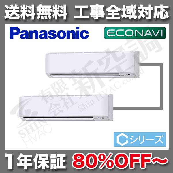 PA-P140K4CDA | パナソニック
