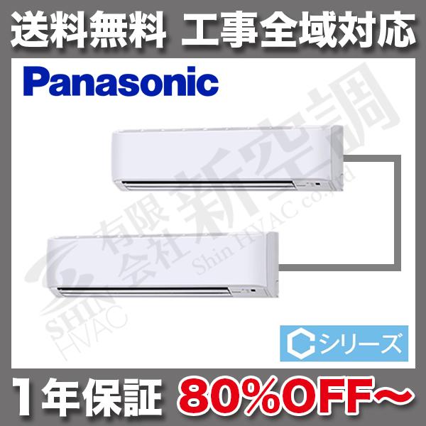 PA-P112K4CDN | パナソニック