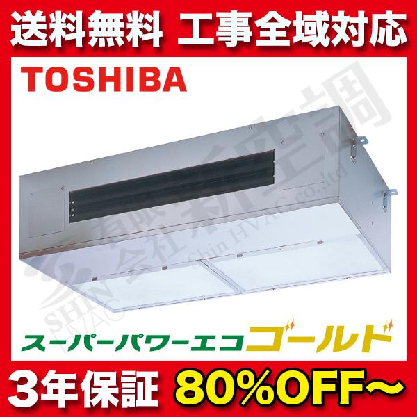 APSA08056M | 東芝 イメージ01