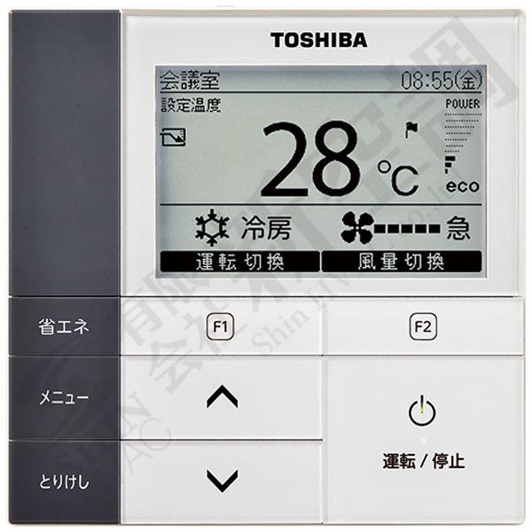 名古屋市 | 業務用エアコン工事 | 28年6月2日