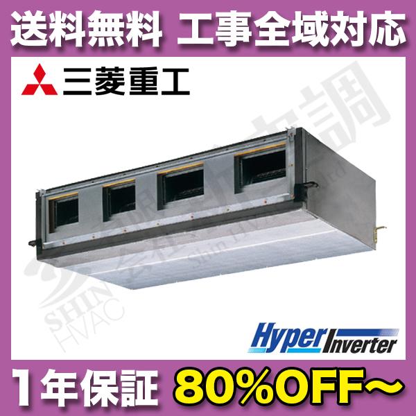 FDUVP2803HAG3AG 10馬力 | 三菱重工