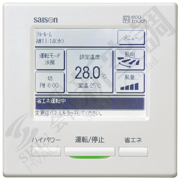 名古屋市 | 業務用エアコン工事19,7,27