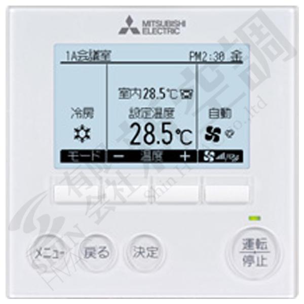 PEZ-ERMP140DK | 三菱電気 イメージ02