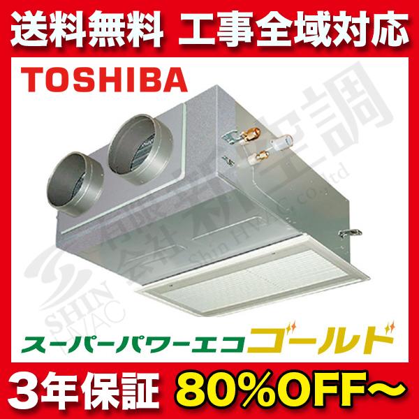 ABSA05056M 2馬力 | 東芝