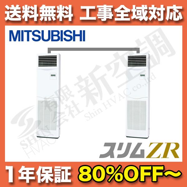 PSZX-ZRP280KH | 三菱電機
