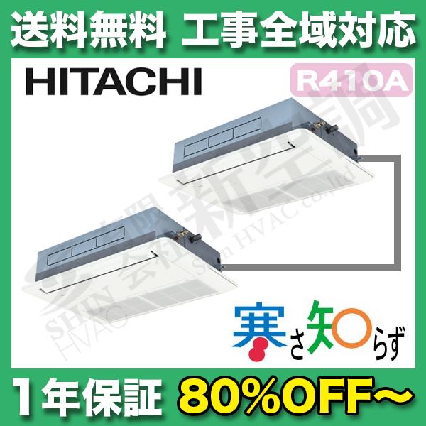 RCIS-AP80HNP8-kobetsu