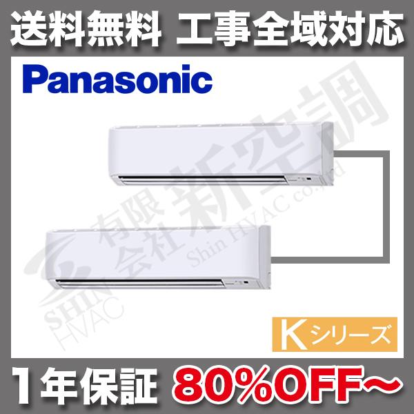 PA-P140K4KXDN | パナソニック