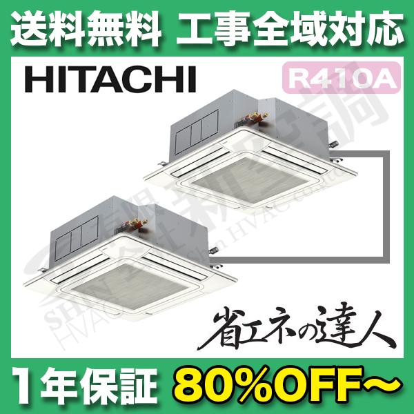 RCI-AP224SHP5-kobetsu | 日立