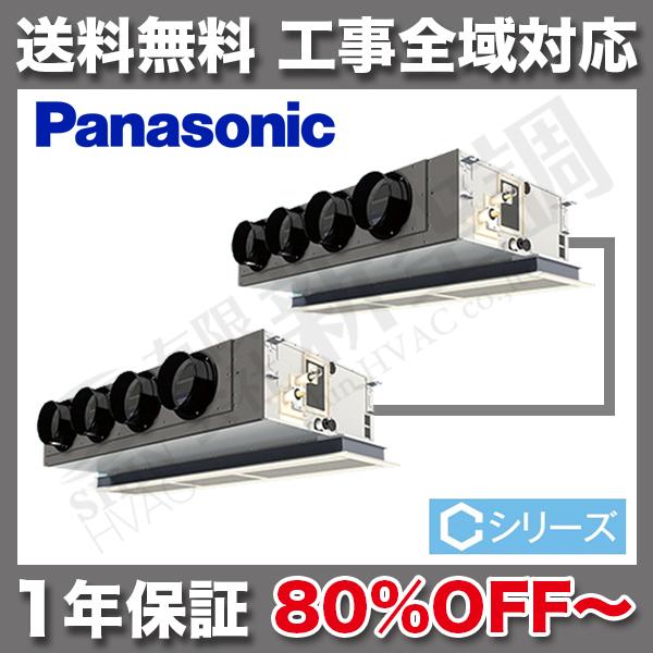 PA-P224F4CDN1 | パナソニック